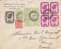 24217# BELGIQUE PRINCE ALBERT N°489 BLOC DE 4 LETTRE Obl BRUXELLES BRUSSEL 1939 NANCY MEURTHE ET MOSELLE - Covers & Documents
