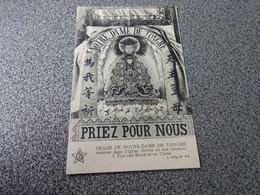Chièvres  Notre Dame De Tongre - Chièvres