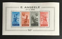 BELGIQUE 1948 Bloc 26 - Neuf Sans Charnière MNH ** - Cote 220E - Blocks & Kleinbögen 1924-1960