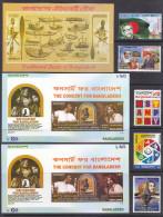 Bangladesh 2015 Complete Year Set 11 Stamp + 3 Miniature Sheet MS Collection Pack Harrison Beatles China MNH RARE - Bangladesh