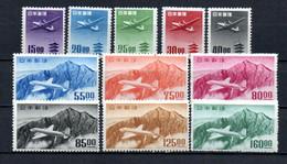T1-10  Japon PA N° 12 à 22 ** Et *  A Saisir !!!  Avions - Airmail