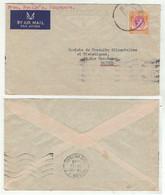 Singapour // Lettre Pour Saigon - Singapour (1959-...)