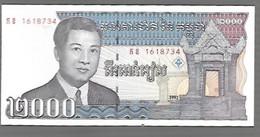 Cambodge - Cambodia