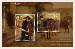 Croatia.2021.Joint Issue.350th Anniversary Of The Death  Zrinski And   Frankopan.s/s ** . - Gemeinschaftsausgaben