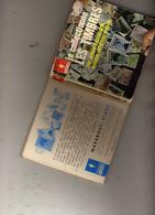 Bibliothèque Marabout Flash - Je Collectionne Les Timbres Une Activité Passionnante Moderne Instructive Rentable - 1964 - Otros Libros