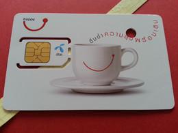 THAILAND SIM GSM Happy DTAC Coffee 15 Perforated - No Numbers USIM RARE MINT (BH1219b5 - Thaïlande