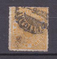 Wuerttemberg - 1869 - Michel Nr. 41 - Gestempelt - 60 Euro - Wurttemberg