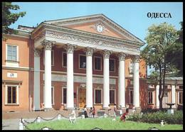 ODESSA, UKRAINE. FINE ARTS MUSEUM. Unused Postcard - USSR, 1989 - Museum