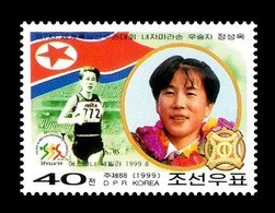 North Korea 1999 Mih. 4241 Jong Song Ok - IAAF WCA In Sevilla, Spain Women's Marathon Winner MNH ** - Corée Du Nord