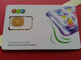 THAILAND SIM GSM 12Call Matelas - With Numbers USIM RARE Used (BH1219b5 - Thaïlande