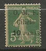 CILICIE N° 81 NEUF* CHARNIERE  / MH - Neufs
