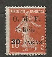 CILICIE N° 82 NEUF* CHARNIERE  / MH - Neufs