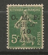 CILICIE N° 90 NEUF*  Trace De CHARNIERE  / MH - Neufs