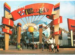 CPM 77 (Seine-et-Marne) Serris - EURODISNEY Disneyland Paris. Disney Village TBE Au Val D'Europe - Disneyland