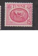 TUNISIE          N°  YVERT  :   344   NEUF AVEC  CHARNIERES      ( CH  2 / 42 ) - Unused Stamps
