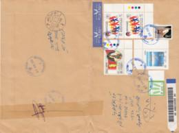 Envelope Registered Letter From Bahrain To Saudi Arabia- Al-Riyadh - Bahrain (1965-...)