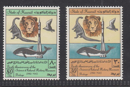 Kuwait, Bird, Birds, Dinosaure Set Of 2v, MNH** - Preistorici