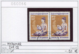 Burma - Birma - Myanmar - Michel 249  Im Paar / Pair - Oo Oblit. Used Gebruikt - Myanmar (Burma 1948-...)