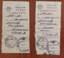 Receipt Of Money Transfer.  Field Mail. World War II. - Other