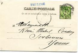SAVOIE Dateur Pointillé  MODANE GARE  Sur CP De 1901 Pothion N°772 - Railway Post