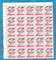 2-21 RS 1992 -11A PERF-12 1-2  TELEPHON BOGEN-100 STUECK LUX SELTEN RRR!!!! BOSNIA REPUBLIKA SRPSKA   MNH - Post