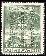 "REVENUE-GREECE- GRECE- GRECE - HELLAS 1913: 50L/30L ""Campaign "" From Set Used - Oblitérés"