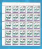 2-21 RS 1992 -11A PERF-12 1-2  TELEPHON  TAUBE BOGEN-100 STUECK LUX SELTEN RRR!!!! BOSNIA REPUBLIKA SRPSKA   MNH - Post