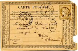 DROME Dateur T 17 GARE DE MONTELIMAR Sur CP De VILLENEUVE DE BERG Du 17/05/1876  Pothion N°796 - Railway Post