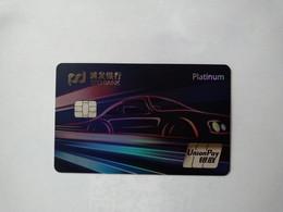 China, Car, (1pcs) - Carte Di Credito (scadenza Min. 10 Anni)