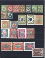 Nordingermanland Sammlung Ausgabe 1920 Mi.1-14 */gestempelt - Collezioni