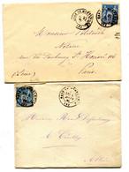 ALLIER Dateur T 17 GARE DE MONTLUCON Sur 2 Env. De 1885 Et 1886  Pothion N°804 - Railway Post