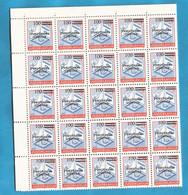 2-21 RS 1992 -11A PERF-12 1-2  POSTA FLORA BOGEN-100 STUECK LUX SELTEN RRR!!!! BOSNIA REPUBLIKA SRPSKA   MNH - Post