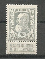 Belgique Belgie Belgium COB 78 MH / * 1905 Léopold II (M) - 1905 Thick Beard