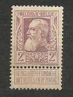 Belgique Belgie Belgium COB 80 MH / * 1905 Léopold II (M) - 1905 Thick Beard