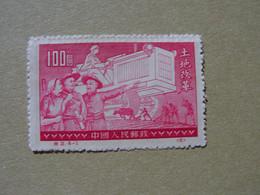 CHINA 1952 Agrarian Reform , Sc #128 , $200 - Ongebruikt