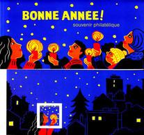 France 2015** Souvenir Philatélique Bonne Année ( Tirage Limité ) - Mint/Hinged