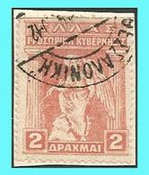 "GREECE- GRECE - HELLAS 1917: 2drx ""Provisional Government Of Venizelos""canc. (THESSALONIKI........) - Usados"
