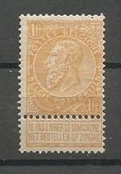 Belgique Belgie Belgium COB 65 MH / * 1900 Léopold II (M) - 1893-1900 Thin Beard