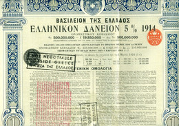 GREECE BOND 1914 ΟΜΟΛΟΓΟ ΔΑΝΕΙΟ - Banco & Caja De Ahorros