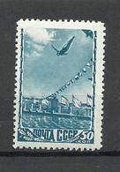 RUSSLAND RUSSIA Soviet Union 1948 Michel 1249 MNH Sport - Ungebraucht