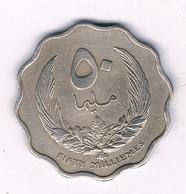 50 MILLIEMES 1965 LIBIE /3925/ - Libya
