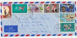 Thailande //  Lettre  Pour Oron-la-Ville (Suisse) Grand Format - Thailand
