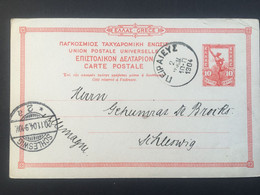 GREECE 1904 Carte Postale Piraeus To Schelswig Germany - Entiers Postaux