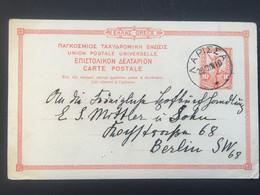 GREECE 1910 Carte Postale Larissa To Berlin - 2 Scans - Entiers Postaux