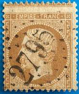 France 1863 : Empire Dentelé N° 21 Oblitéré Piquage Décalée - 1863-1870 Napoleon III With Laurels