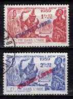 Colonie Française - Inde  - 1941 -  Timbre De 1937  Surch - N° 175/176  - Oblit - Used - Usati