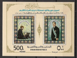 Syrie - 1981 - Bloc Feuillet BF N°Yv. 31 - Hymne Au Coran - Neuf Luxe ** / MNH / Postfrisch - Syria