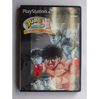 PS2 Japanese : Hajime No Ippo: Victorious Boxers / SLPS-25012 - Sony PlayStation