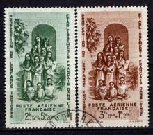 Colonie Française - Inde  - 1942 -  Protection De L' Enfance - PA N°7/8  - Oblit - Used - Usati