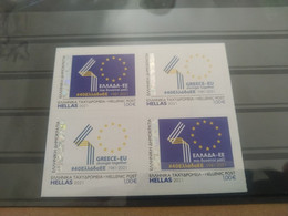 GREECE STAMPS 2021/ANNIVERSAY OF 40 YEARS EUROPEAN UNION/BLOCK OF 4-6/5/21-MNH-SELF ADHESIVE STAMPS - Unused Stamps